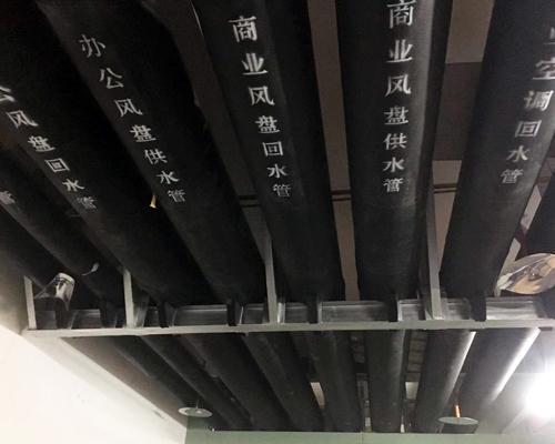 空调管道安装